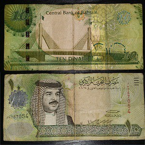 Front and Back of 10 Bahraini dinar (BHD)